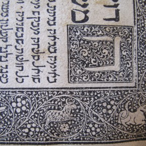 The decorative border on the titlepage